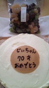 NEC_1045.JPG