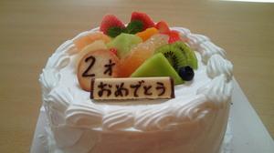 NEC_1514.JPG