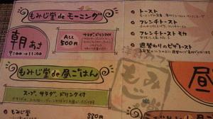 NEC_2277.JPG